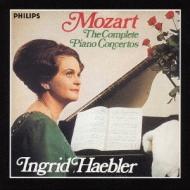 モーツァルト:ピアノ協奏曲全集 イングリット・ヘブラー(10CD)
