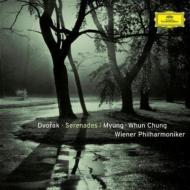 弦楽セレナード、管楽セレナード チョン・ミョンフン&ウィーン・フィル
