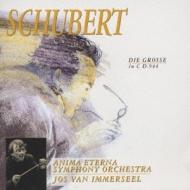 交響曲第9(8)番 『グレート』 インマゼール&アニマ・エテルナ
