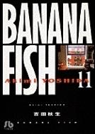 BANANA FISH 11 小学館文庫