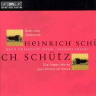 Sacred Choral Works: 鈴木雅明m.suzuki / Bach Collegium Japan
