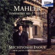 マーラー:交響曲第1番『巨人』 井上道義&新日本フィル
