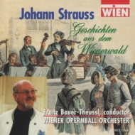 Waltzes: Theussl / Wiener Opernball Orchester