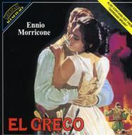 El Greco 64 -Ennio Morricone