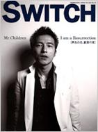 Switch 21-2