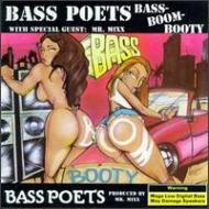 Bass Boom Booty
