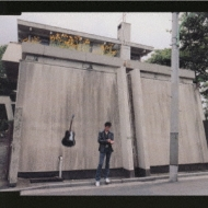 劇的な瞬間 : 斉藤和義 | HMV&BOOKS online - VICL-35282