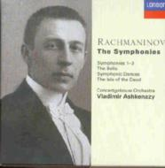 交響曲全集、『鐘』、『死の島』、交響的舞曲 アシュケナージ&コンセルトヘボウ管(3CD)