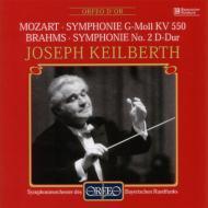 モーツァルト:交響曲第40番、ブラームス:交響曲第2番 カイルベルト&バイエルン放送響
