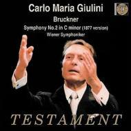 交響曲第2番 ジュリーニ&ウィーン響(1974)