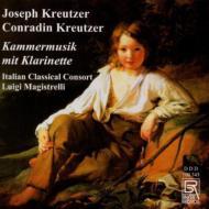 Chamber Music With Clarinet: Magistrelli(Cla), Etc +joseph Kreutzer
