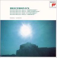 Piano Sonata.8, 14, 23, 24: R.serkin