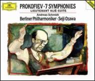 Comp.symphonies: Ozawa / Bpo