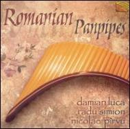 Romanian Panpipes
