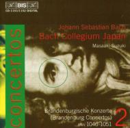ブランデンブルク協奏曲全曲 鈴木雅明&バッハ・コレギウム・ジャパン(2000年録音)(2CD)