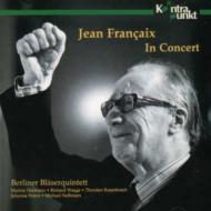管楽五重奏曲第1番、第2番、ディヴェルティメント、他 ベルリン管楽五重奏団、フランセ