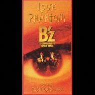 Love Phantom