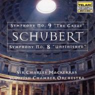交響曲第8番『未完成』、第9番『グレイト』 マッケラス&スコットランド室内管