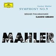 交響曲第9番 アバド&ベルリン・フィル