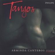 Tango: カンテロス