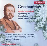 グレチャニノフ:交響曲第1番 他 ポリャンスキー/ロシア国立交響楽団