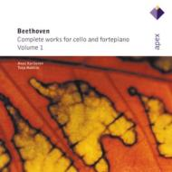 ベートーヴェン(1770-1827)/Complete Works For Cello & Pianovol.1: Karttunen(Vc) Hakkila(Fp)