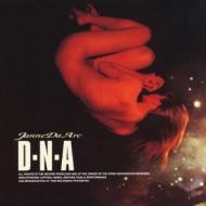 D・N・A