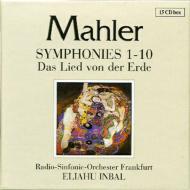 交響曲全集 インバル&フランクフルト放送響(15CD)