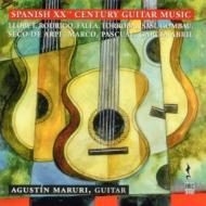 Spanish 20th Century Guitar Music: Maruri(G)