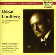 Comp.organ Works: Gustafsson(Org)
