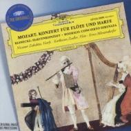 Concerto For Flute & Harp / Harp Concerto: Zabaleta(Hp)zoeller(Fl)