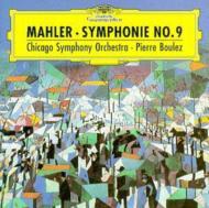 交響曲第9番 ブーレーズ&シカゴ交響楽団