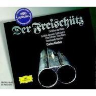 『魔弾の射手』全曲 カルロス・クライバー&シュターツカペレ・ドレスデン、シュライアー、アダム、他(1973 ステレオ)(2CD)