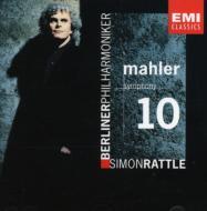 交響曲第10番(クック版)全曲 ラトル / ベルリン・フィル