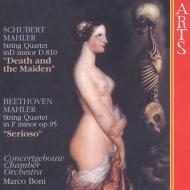 弦楽四重奏曲「セリオーソ」、シューベルト:「死と乙女」(弦楽合奏版) ボーニ&コンセルトヘボウ室内管