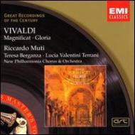 Gloria, Magnificat: Muti / Npo & Cho Berganza V-terrani