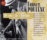 室内楽曲全集 ル・サージュ、パユ、メイエ、他(2CD)