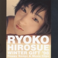 WINTER GIFT '98〜Happy Songs & Music Clips