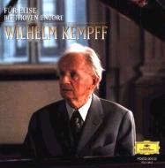 『エリーゼのために/ヴィルヘルム・ケンプ、ベートーヴェン・アンコール』