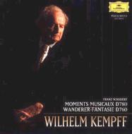 楽興の時、『さすらい人』幻想曲 ヴィルヘルム・ケンプ