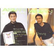 Asian Pops Magazine: 53号