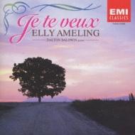 ジュ・トゥ・ヴー, Songs: Ameling