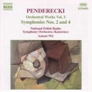 交響曲第2番『クリスマス』、第4番 アントニ・ヴィット&ポーランド国立放送交響楽団