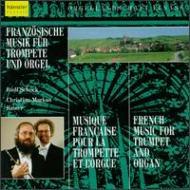 Music For Trumpet & Organ: シェック(Tp)