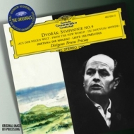 交響曲第9番『新世界より』、スメタナ:『モルダウ』、リスト『前奏曲』 フリッチャイ&ベルリン・フィル、ベルリン放送響