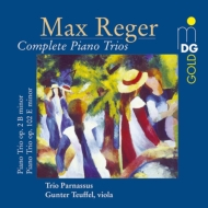 ピアノ三重奏曲全集 トリオ・パルナッスス、グンター・トイフェル