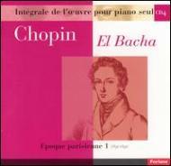 Comp.piano Works Vol.4: El Bacha