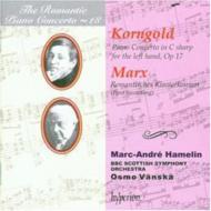 (ロマンティック・ピアノ協奏曲集 第18巻)マルクス:ロマンティックなピアノ協奏曲他 アムラン(p)/ヴァンスカ