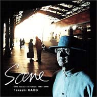 Scene映像音楽作品集1992-2001