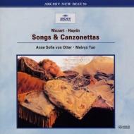 モーツァルト:歌曲集、ハイドン:歌曲集 アンネ・ゾフィー・フォン・オッター、メルヴィン・タン(フォルテピアノ)